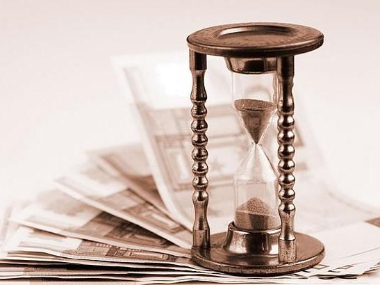fondo de garantía de depositos